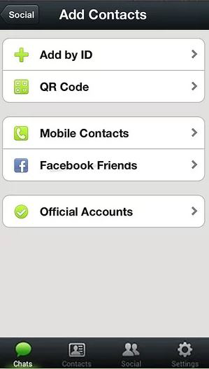 interface wechat android