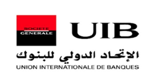 Banque UIB on est la pour