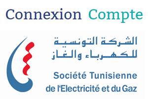 contact steg tunisie